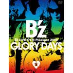 B'z LIVE-GYM Pleasure 2008 GLORY DAYS