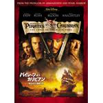 パイレーツ・オブ・カリビアン/呪われた海賊たち(06.12)