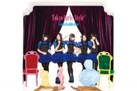アルバム『Limited addiction』【初回生産限定盤】 東京女子流