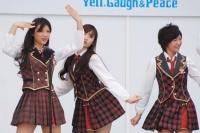 『沖縄国際映画祭』のチャリティーイベントに参加した、AKB48の宮澤佐江