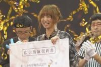 AKB48の篠田麻里子<br> 『第2回 AKB48じゃんけん大会』の模様