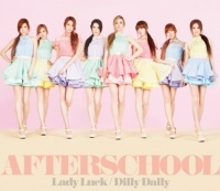 AFTERSCHOOL シングル「Lady Luck/Dilly Dally」【MUSIC VIDEO盤(CD+DVD)】
