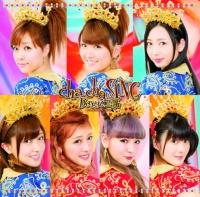 Berryz工房 シングル「cha cha SING」(初回生産限定盤B)