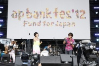 『ap bank fes '12 Fund for Japan』