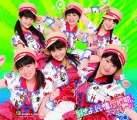 スマイレージ 11thシングル「好きよ、純情反抗期。」【初回生産限定盤D】