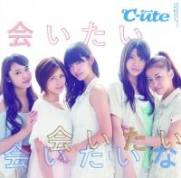 ℃-ute 19thシングル「会いたい 会いたい 会いたいな」(初回生産限定盤A)