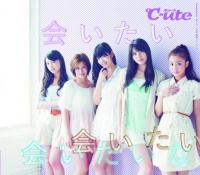 ℃-ute 19thシングル「会いたい 会いたい 会いたいな」(初回生産限定盤D)