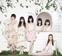 AKB48のシングル「永遠プレッシャー」【Type-B】