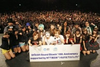 『oricon Sound Blowin'10th Anniversary supported by NTT西日本の模様』
