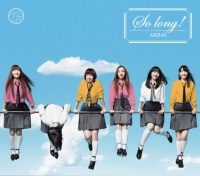 AKB48 30thシングル「So long!」(初回限定盤type-K)