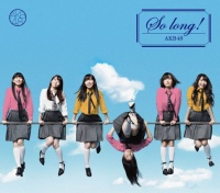 AKB48 30thシングル「So long!」(通常盤type-B)
