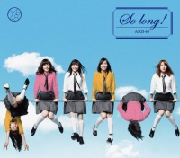 AKB48 30thシングル「So long!」(通常盤type-A)