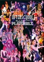 AFTERSCHOOLのDVD&Blu-ray