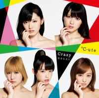℃-ute 「Crazy 完全な大人」<br>(初回限定盤B)