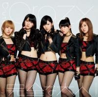 ℃-ute 「Crazy 完全な大人」<br>(初回限定盤C)