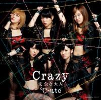 ℃-ute 「Crazy 完全な大人」(初回限定盤A)