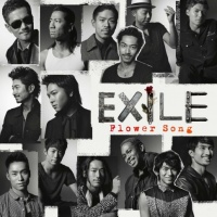 EXILEのシングル「Flower Song」【CD+DVD】