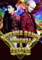 SUPER JUNIOR DONGHAE & EUNHYUKのシングル「I WANNA DANCE」【CD+DVD】