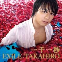 EXILE TAKAHIROのシングル「一千一秒」【CDのみ】