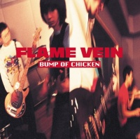 BUMP OF CHICKEN アルバム<br> 『FLAME VEIN』(1999年3月18日発売)