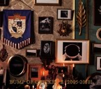 BUMP OF CHICKEN 『BUMP OF CHICKEN II[2005-2010]』