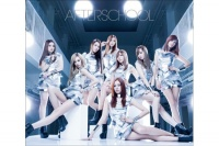 AFTERSCHOOLのシングル「Rambling girls/Because of you」【DVD(Because of you MUSIC VIDEO)付】