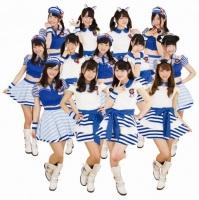 『全国「あまちゃん」マップ!あなたの町おこしキャンペーン』<br>愛知県代表\r OS☆U(おーえすゆー)