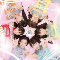 i☆Ris(アイリス)のシングル「§Rainbow」【T ype C】