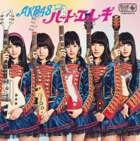 AKB48 34thシングル「ハート・エレキ」<br>(初回限定盤 Type K)