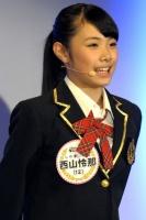 『AKB48グループ ドラフト会議』の模様