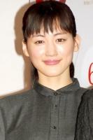 『第64回NHK紅白歌合戦』の初日リハーサルに参加した<br>司会の綾瀬はるか