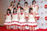 『第64回NHK紅白歌合戦』の初日リハーサルに参加した<br>SKE48[出場2回目/「「賛成カワイイ!」]