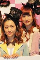 『リクエストアワーセットリストベスト200 2014』<br> 1日目開催前に行われた『AKB48 チーム8プロジェクト』発表会の模様<br>(左から)大島優子、梅田彩佳