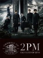 2PMのアルバム『GENESIS OF 2PM』【初回生産限定盤B】