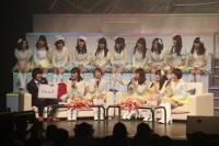 『AKB48 ユニット祭り 2014』MCの模様<br>