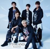 FTISLANDのシングル「beautiful」【初回限定盤A】