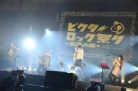 『ビクターロック祭り〜音楽の嵐〜』に出演した<br>くるり