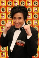 『R−1ぐらんぷり2014』ファイナリスト TAIGA