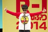 『R−1ぐらんぷり2014』ファイナリスト バイク川崎バイクおぐ