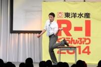 『R−1ぐらんぷり2014』ファイナリスト やまもとまさみ