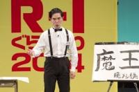 『R−1ぐらんぷり2014』ファイナリスト 中山女子短期大学