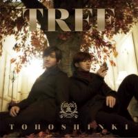 東方神起のアルバム『TREE』【CD+DVD<ジャケットB>】