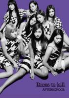 AFTERSCHOOLのアルバム『Dress to kill』【CD+DVD】
