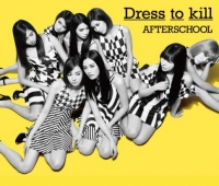 AFTERSCHOOLのアルバム『Dress to kill』【CDのみ】