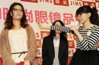 上海おしゃれ女子に益若がメガネコーディネートのアドバイス