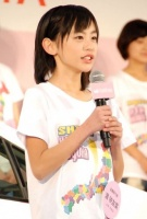 AKB48 チーム8メンバー決定<br>滋賀:?咲友菜(ハマ サユナ)