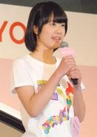 AKB48 チーム8メンバー決定<br>神奈川:小田えりな(オダ エリナ)