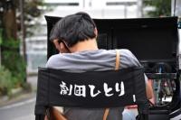 劇団ひとり 映画『青天の霹靂』インタビュー(C)2014「青天の霹靂」製作委員会