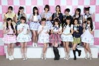 『第6回AKB48選抜総選挙』<br>アンダーガールズ(17位〜32位)