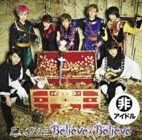 「Believe×Believe」(通常盤A)